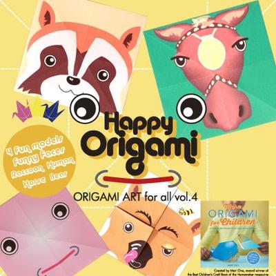 happyorigamipaper com - Home